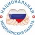 Поздравляем членов Совета Партнерства Медицинской палаты Челябинской области И.И. Долгушина и А.В. Важенина!
