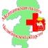 Национальная медицинская палата приглашает принять участие в III Международном Форуме русскоговорящих врачей «Новая волна в медицине»