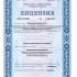 Медицинская палата Челябинской области теперь обладает лицензией на ведение медицинской деятельности.